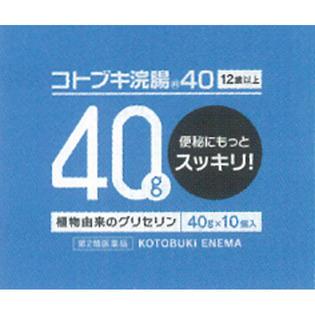ムネ制药 便秘药灌肠40 40GX10