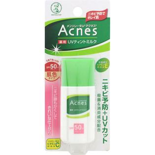 Acnes抗痘隔离霜肤色