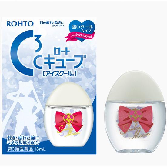 乐敦 C-Cube 超清凉隐形眼镜眼药水 美少女限定版