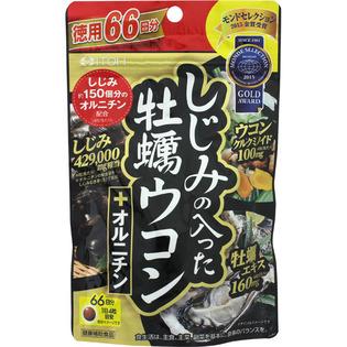 井藤汉方制药 蚬贝牡蛎姜黄+鸟氨酸 解酒精华素