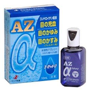新药抗过敏眼药水AZα10ml