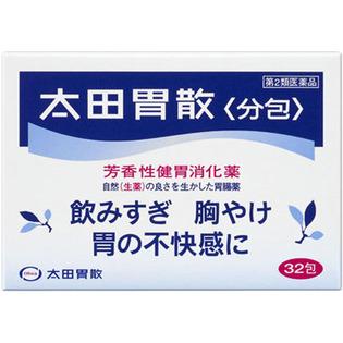 太田胃散分包32包