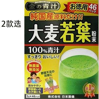 日本药健 金青汁纯国产大麦若叶