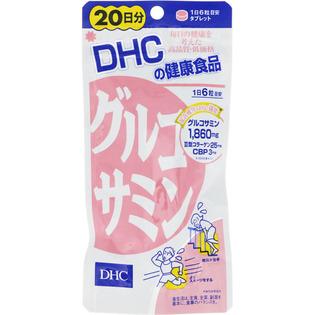 DHC葡萄糖胺 20日分 120粒