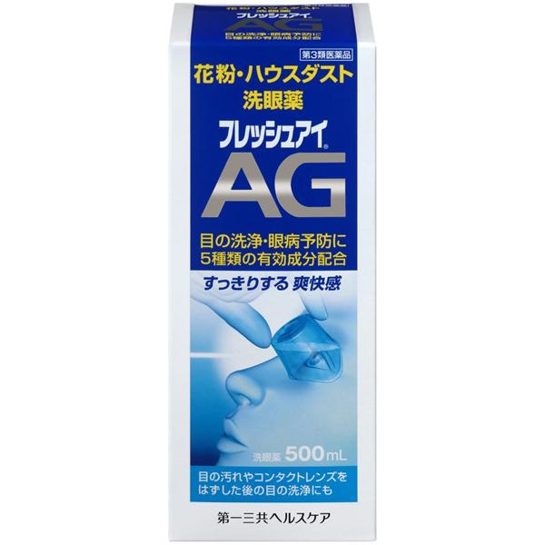 第一三共洗眼药AG 500mL