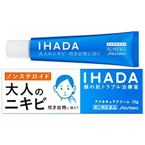 资生堂IHADA祛痘膏16g