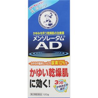 乐敦 干燥性皮肤保湿止痒AD乳液