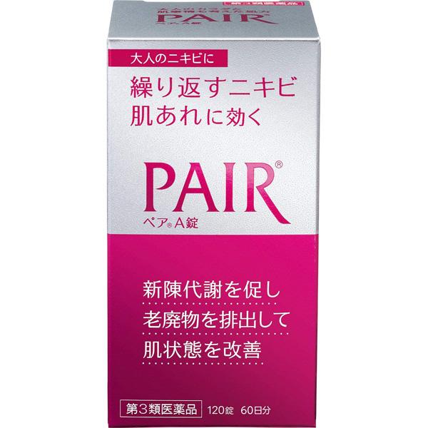 狮王PAIR A片120片