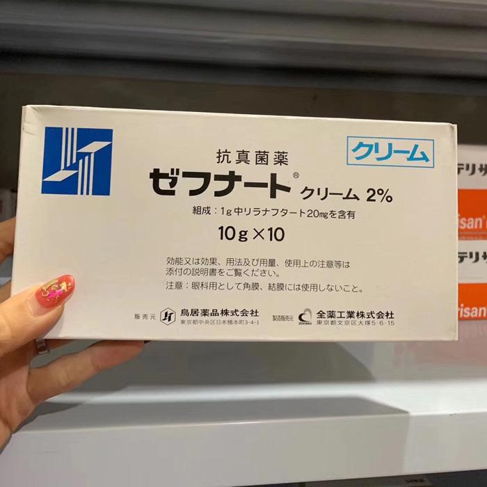 日本灰指甲 脚气 脚癣 抗真菌药膏