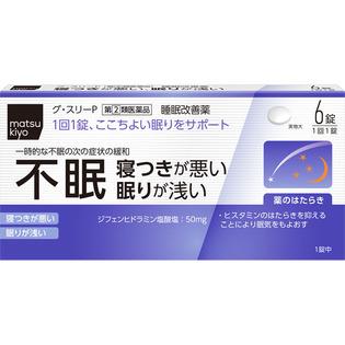 第一三共保健matsukiyo睡眠改善药P 6片