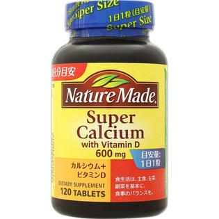 大塚制药nature made超级钙片+维生素D