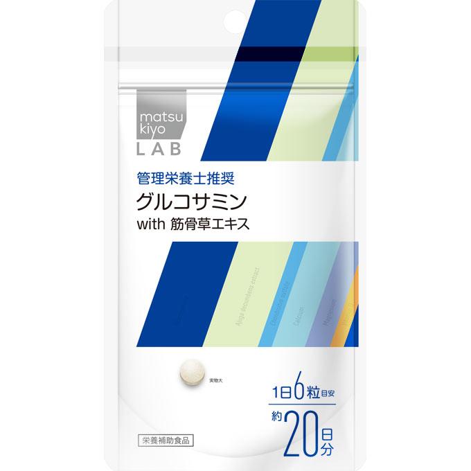 松本清 LAB葡萄糖胺with筋骨草精华120粒