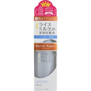 曼丹Barrier Repair 美容玄米保湿化妆水