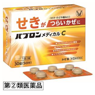 大正制药 综合感冒药C 30片