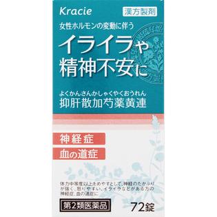 克拉西韦药品 汉方抑肝散加芍药黄连片72片