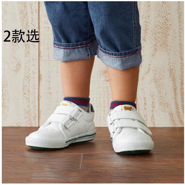 3-8岁童鞋软皮鞋61-9405-979