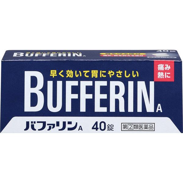 狮王bufferin止痛药40錠