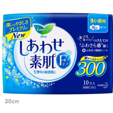 花王棉柔夜用无荧光剂卫生巾30cm10片
