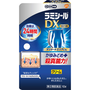 ラミシール水虫治疗乳霜DX 10g