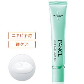 FANCL 祛痘啫喱防护凝露