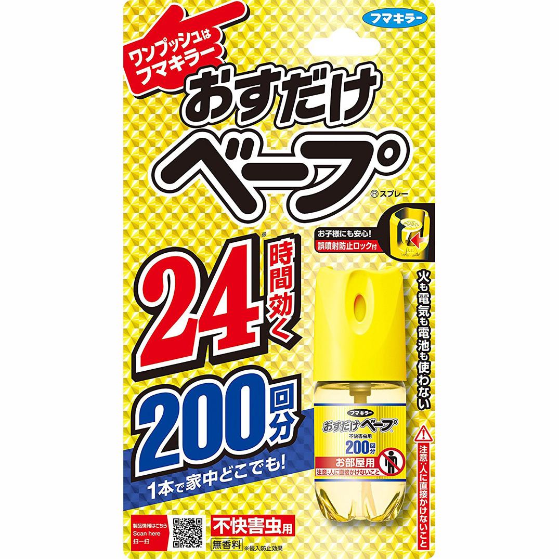 VAPE室内防蚊液驱蚊喷雾200回无香型28.2ml