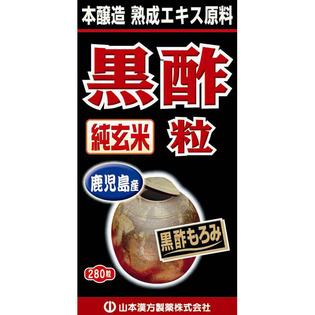 山本汉方制药 黑醋米麴粒280粒