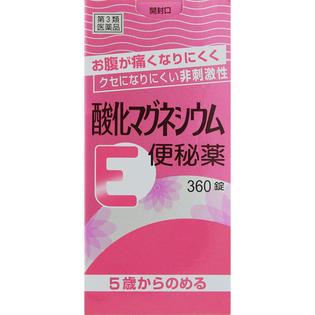 健荣制药 氧化镁E便秘药360片
