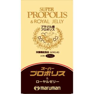 maruman 超级蜂胶&蜂王浆180粒