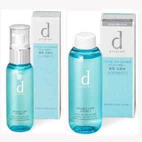 d program 绿色化妆水