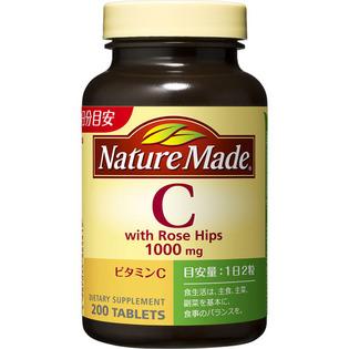 大塚NATURE MADE维生素C500 200粒