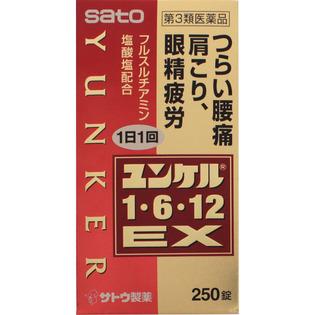 佐藤制药 维生素B1・6・12 EX 250片