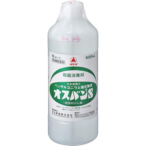 武田CH消毒剂600mL