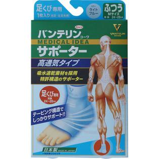 KOWA高通气护踝蓝色M号