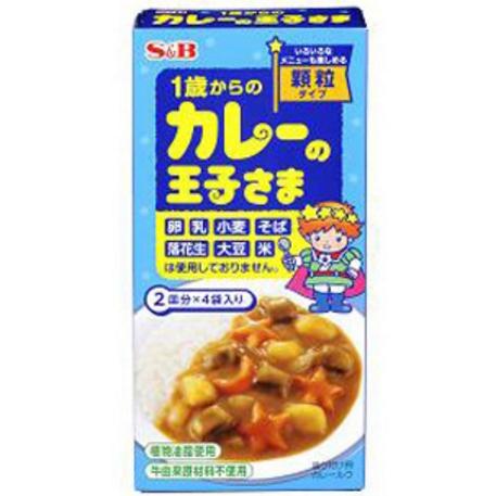 S&B王子蔬菜咖喱