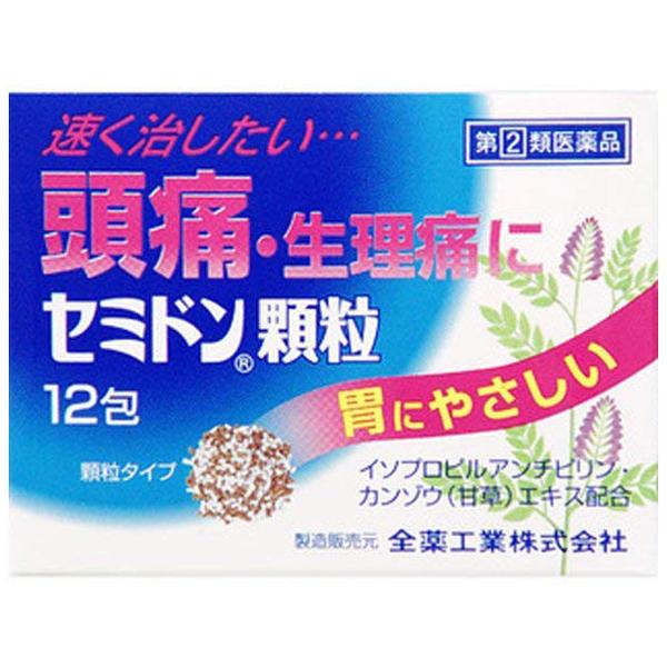 全药工业 塞米顿颗粒12包