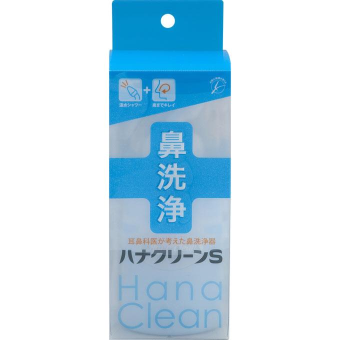 东京鼻科学研究所 花粉鼻洗净