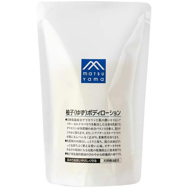 松山油脂M-mark柚子味身体乳保湿滋润280ml替换装