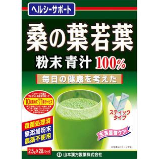 山本汉方制药 桑叶粉末青汁100% 28包