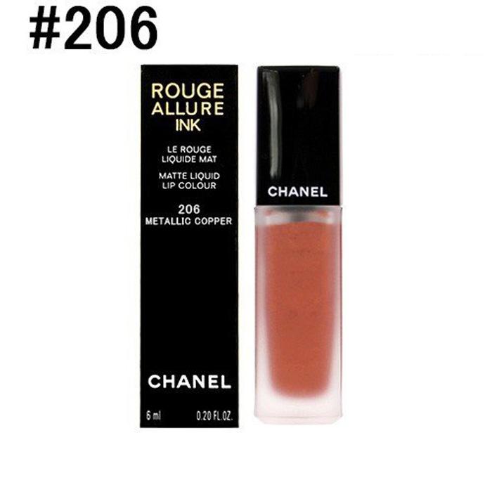 Chanel 香奈儿口红206