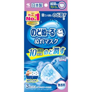 小林制药 一次性加湿睡眠用口罩3枚无香型