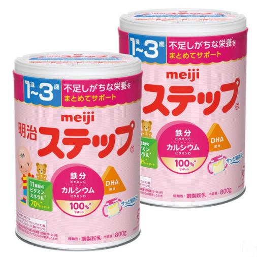 明治奶粉 二段