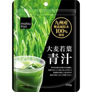ミヤマ汉方制药matsukiyo大麦若叶青汁