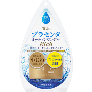 朝日 素肌爆水 5合1神奇水滴美白面霜100g