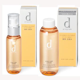 d program 橙色化妆水
