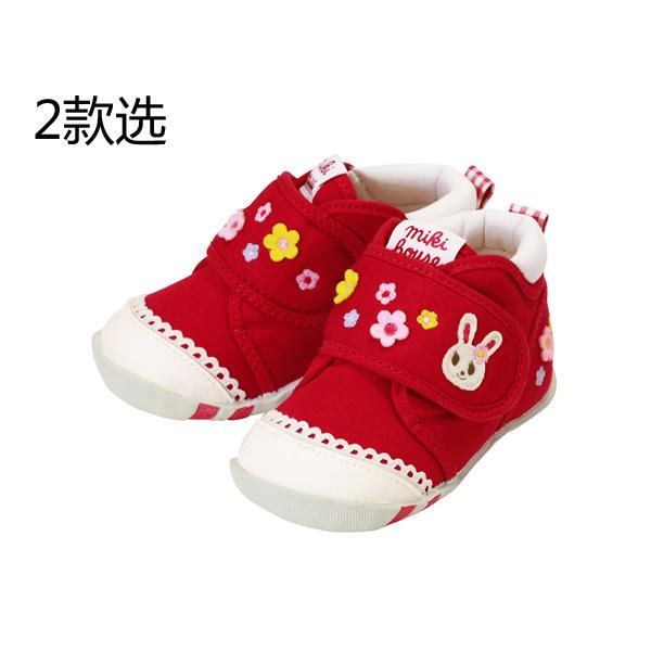 1-3岁婴儿鞋11-9305-975