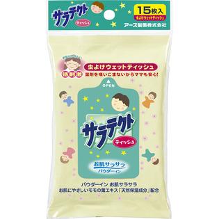 earth制药安速驱蚊湿巾纸
