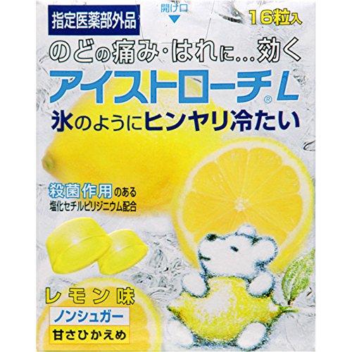 日本脏器制药冰淇淋润喉片L 16粒柠檬味
