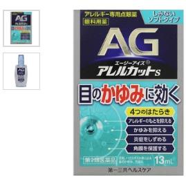 第一三共AG眼药水S绿色13ml