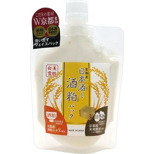 京都 酒粕面膜