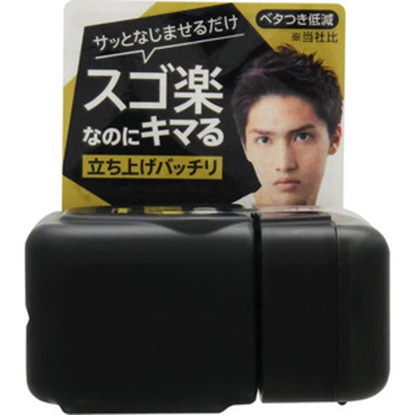 GATSBY杰士派HAIR JAM造型发占水性发蜡发冻旅行装 黑色